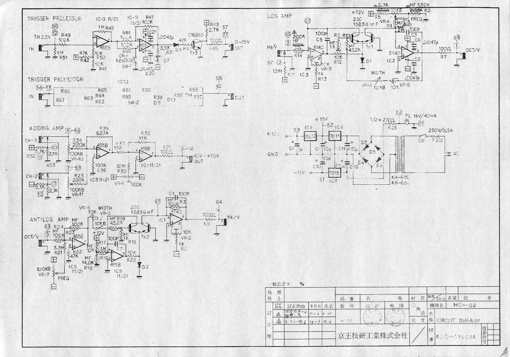 Korg Wiring Diagram - Wiring Diagrams on